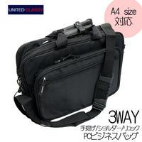 【United Classy ユナイテッドクラッシィ】【A4対応!!ビジネスバッグ】安心保護パットでPC対応 !mk6030
