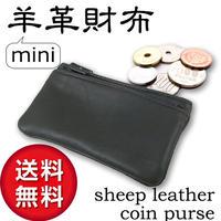 極小財布 手のひらサイズ フラグメントケース  羊革財布 レザーコインケース ブラック 黒色 w2m0k6