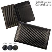 箱なし特価 カーボンレザー型押し 名刺入れ カード入れ カードケース PUレザー ブラック ブラウン ネイビー送料無料kw607