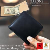 栃木レザー 高級マネークリップ メンズ本革ブランド短財布 ブラック black さいふ サイフ 財布 wallet ショートウォレット 送料無料 BARONEバローネ