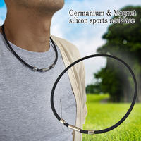 シリコンゲルマニウムネックレス マグネット スポーツネックレス  野球 アスリート ゴルフ マラソン  磁気 磁石 送料無料 tg492黒