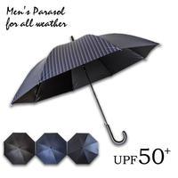 UPF50+ UV99%以上カット 耐風設計 完全遮光 ジャンプ式ビッグサイズメンズ日傘雨傘 大判65センチ晴雨兼用傘um65
