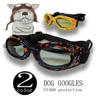 愛犬の目を守る かわいい中犬用ゴーグル ドッグゴーグル 犬用サングラス 紫外線対策 車酔い対策 イエローブラック星柄mdg