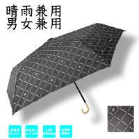 男女兼用 晴雨兼用 日傘雨傘 紫外線カット99.9%以上 シルバーコーティング 三つ折りたたみ傘 50センチ レディース メンズ おしゃれ コンパクト 遮光 遮熱  送料無料