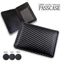 パスケース メンズ ビジネス PUレザー カーボンレザー型押し 定期入れ カードケース  パス入れ カードホルダー  icカード ブラック  ブラウン ネイビー送料無料kw606