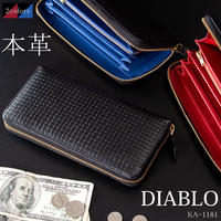 【DIABLO ディアブロ】大容量 メンズ人気ブランド ラウンドファスナー長財布  本革 レザー メッシュ調 ブルー レッド KA1181