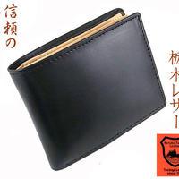 栃木レザー メンズレザーショートウォレット 本革牛革 紳士用短財布 bn2003