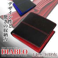 【2color】DIABLO ディアブロ ダブルステッチ メンズ短財布 折財布 ホースレザー&本牛革 馬革 ka903
