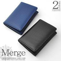 【 Merge(マージ)】牛革×カーボンレザー メンズ名刺入れ 機能的 撥水 高級感 MG-1784  ブラックorネイビー