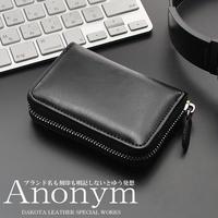 ブランド名を刻印しないという発想から生まれたブランド紳士用カードケース ダコタレザーカードホルダー 本革牛革 メンズレザー小型財布 ブラック 送料無料 Anonym078