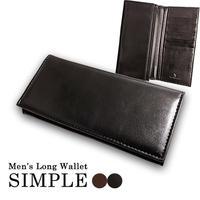 【箱無し】2カラー メンズ 定番シンプル ロングウォレット 長財布 ブラック ブラウン PUレザー kw301