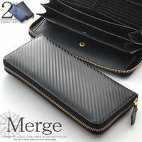 長財布 メンズ ロングウォレット 財布 ラウンドファスナー 牛革 レザービジネス カーボン加工 Merge マージmg3032