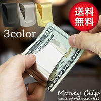 メンズシンプル マネークリップ 紙幣25枚、カード5枚まで収納可能 次世代財布 シルバー ゴールド ブラック moneyclip