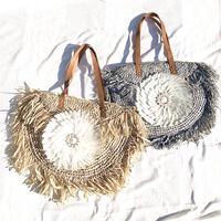 Rafia  Feather Bag