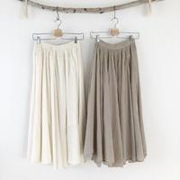 Volume cotton skirt