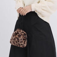 leopard mini shoulder bag