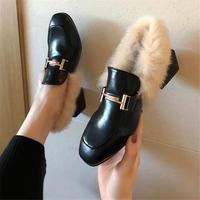 fur Loafer