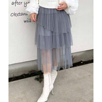 S/S tulle tiered skirt