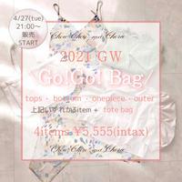 GW special ⭐︎Go!Go!Bag