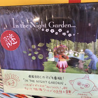 『In the Night Garden... A Musical Journey The Album』