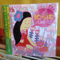 ラポン・シュポン 『LIVE!』 (CDR)