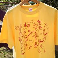 CD屋周辺マップTシャツ