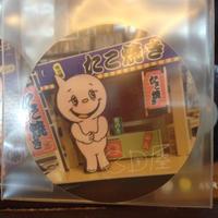 CD屋ステッカー(たこ焼き)