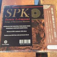 SPK 『Zamia Lehmanni』