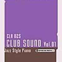 CLR026-ClubSound Vol.1 ピアノ