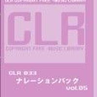 CLR033-ナレーションバック5 プロモーション