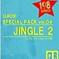 CLR051-スペシャルパック Vol.4 ジングル集2