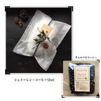 チェルベロコーヒーのシュトーレン  +コーヒー豆SET