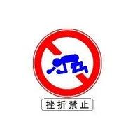 【ヴォス様ご紹介】災害定期支援