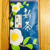 ★希少品種★種子島松寿  新茶 2019年産 organic japanese tea shoju