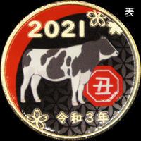 【干支】2021丑年メダルBLACK ゴールド色・シルバー色