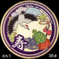 送料無料【オーダーメイド】寿メダル38φ両面プリントメダル 紫色