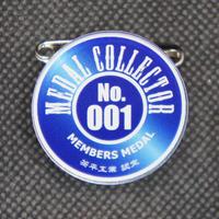 【コレクターメダル所有者限定】コレクターメダルレプリカアクリルバッジ