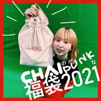CHAIのPUNKな福袋2021(特製トートつき)