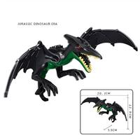 レゴ互換 ジュラシックワールド プテラノドン フィギュア 恐竜 ジュラシックパーク 昔 動物 知育玩具 LEGO風 ブロックセット 20cm