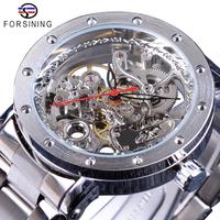 【FORSINING】 自動巻き スケルトン 機械式 メンズ腕時計 3気圧防水 ステンレスバンド ビジネス 海外トップブランド 選べる3色