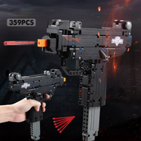 レゴ互換 銃 サブマシンガン 弾が飛び出す ピストル 武器 警察 SWAT ミリタリー スワット 特殊部隊 第二次世界大戦 WW2 LEGO風 約23cm