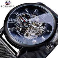 【FORSINING】 スケルトン 自動巻き メンズ腕時計 機械式 ステンレスメッシュベルト 高級 発光 ルミナスハンズ 海外トップブランド 選べる3色