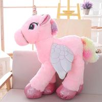 90cm 3色 ユニコーン ぬいぐるみ 超巨大 激安 おもちゃ 馬 かわいい 誕生日 サプライズにも
