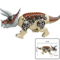 レゴ互換 ジュラシックワールド トリケラトプス フィギュア 恐竜 ジュラシックパーク 動物 昔 LEGO風 ブロックセット 知育玩具 24cm