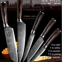 XITUO 調理用包丁セット 5丁 8-3.5インチ シェフナイフ 和包丁 三徳 7Cr17ステンレス ダマスカスレーザー模様 高級
