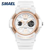 【キレイな3色】 SMAEL レディースウォッチ 50m防水 ミリタリー腕時計 2017 クロノグラフ デジタル 日付 曜日表示 スポーツ クォーツ 女子用 【1632】