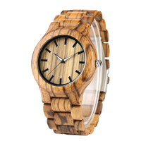 YISUYA バンブーウォッチ 竹製 腕時計 メンズ 木製 クォーツ 金属に敏感な方にもおすすめ★