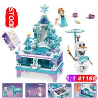 レゴ互換 ディズニープリンセス アナと雪の女王2 エルサのジュエリーボックス 41168 LEGO風 ブロックセット 知育玩具