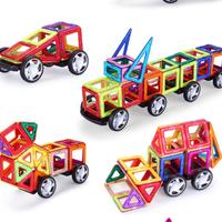 KACUU マグネットブロック 磁力 磁気 おすすめ 遊び方色々 大型 磁石 建設玩具 おもちゃ 知育玩具 自分だけの 作品 を作ろう★ 22ピース