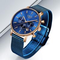 【LIGE】 ムーンフェイズ メンズ腕時計 クロノグラフ クォーツ 防水 日付表示 高級 ステンレス メッシュベルト 発光 ルミナスハンズ 海外トップブランド 4色から選択可能